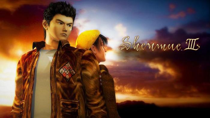 Shenmue 3 banner