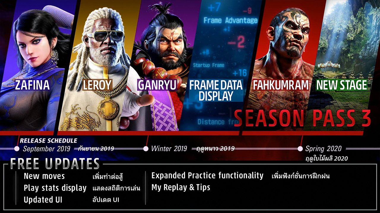 Tekken 7 Season Pass 3