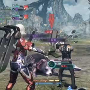 Xenoblade Chronicles X Nintendo Wii U Battle Menu