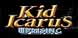 Kid Icarus Uprising Nintendo 3DS cd key best prices