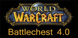 World of Warcraft Battlechest 4.0 cd key best prices